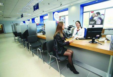 Photo of Анекдоты и истории о банках