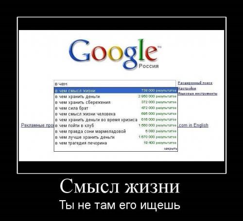 Photo of О смысле жизни и поступков. Анекдоты и притчи.